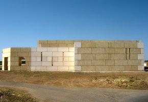 3 juillet 2009. La construction a atteint sa hauteur définitive.